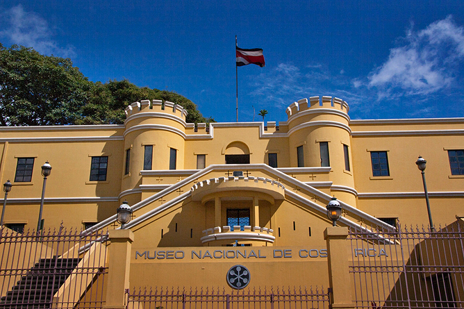 San José Nationalmuseum – Festung Bellavista