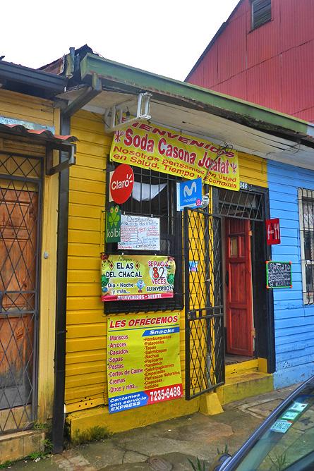 Sodas und Pulperías – Eingang typisches Soda in San José