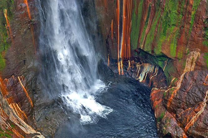 Wasserfälle Bajos del Toro
