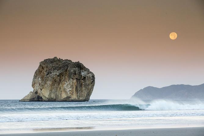 Santa Rosa Nationalpark Bahia (Foto: ACG Luciano Capelli)