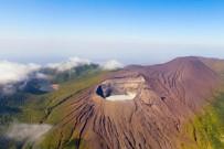 Vulkan Rincón de la Vieja